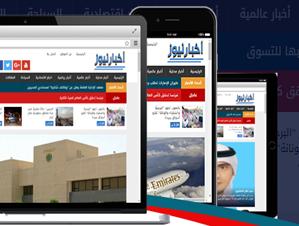 عروض الجمعة البيضاء في موقع أمازون السعودية مستمر حتى الـ30 نوفمبر على أجهزة المنزل الذكي